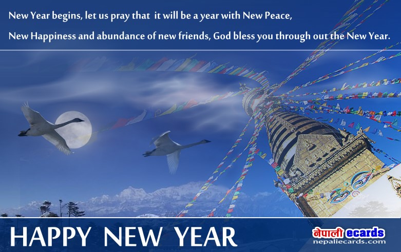 an invitation to all nepalese for new year celebration
