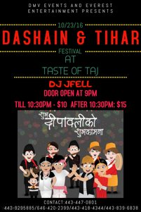 Dashain Tihar Party Perry Hall MD