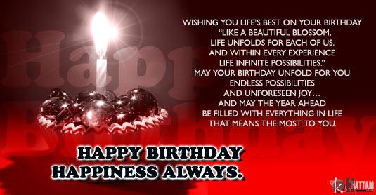 Happy Birthday Nepal Ko Chora