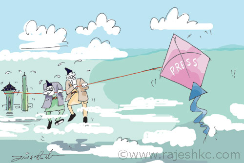 New Nepaliputi Net