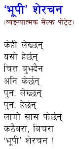 Bhupi Sherchan all poems